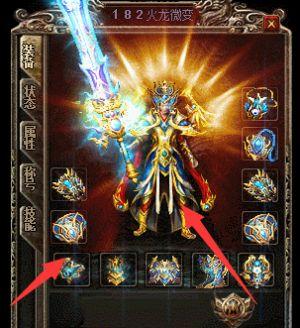 传奇私服单职业武神角色在游戏初期是比较羸弱的